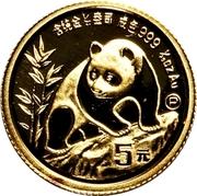 5 yuan (Panda) – revers