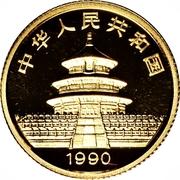 10 Yuan (Panda; Gold Bullion Coinage) – avers
