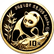 10 Yuan (Panda; Gold Bullion Coinage) – revers