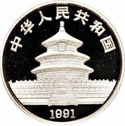 "10 Yuán (""Panda"" Silver Bullion Coinage) – avers"