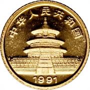 "3 Yuán (""Panda"" Gold Bullion Coinage) – avers"