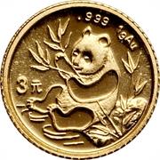 "3 Yuán (""Panda"" Gold Bullion Coinage) – revers"