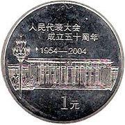 1 yuan (50 ans de l'assemblée nationale populaire) – revers