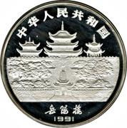 "100 Yuán (""Lunar Year"" Silver Bullion Coinage) – avers"