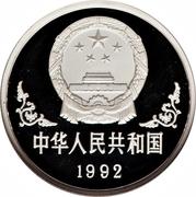"10 Yuán (""Lunar Year"" Silver Bullion Coinage) – avers"