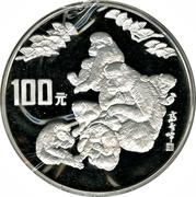 "100 Yuán (""Lunar Year"" Silver Bullion Coinage) – revers"