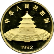"1000 Yuán (""Panda"" Gold Bullion Coinage) – avers"