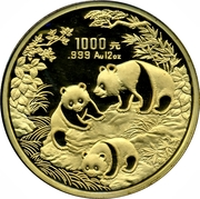 "1000 Yuán (""Panda"" Gold Bullion Coinage) – revers"