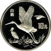 10 Yuán (White stork) – revers