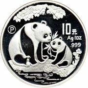 "10 Yuán (""Panda"" Silver Bullion Coinage) – revers"
