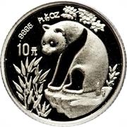"10 Yuán (""Panda"" Platinium Bullion Coinage) – revers"