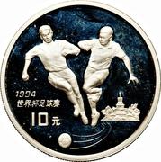 10 Yuán (World Cup) – revers