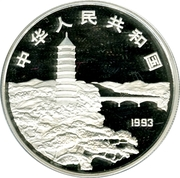 10 Yuán (Máo Zédōng) – avers