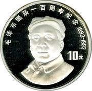 10 Yuán (Máo Zédōng) – revers