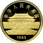 10 Yuán (Lǎngshì Níng; Gold Bullion Coinage) – avers