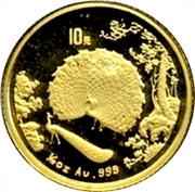 10 Yuán (Lǎngshì Níng; Gold Bullion Coinage) – revers