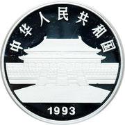 10 Yuan (Lang Shih Ning) – avers