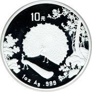 10 Yuan (Lang Shih Ning) – revers