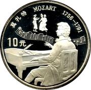 10 Yuán (Wolfgang Amadeus Mozart) – revers