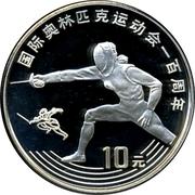 10 Yuán (Olympics) – revers