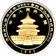 "10 Yuán (""Panda"" Silver & Gold Bullion Coinage) – avers"