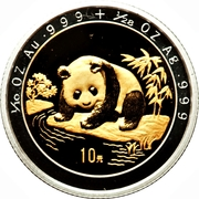 "10 Yuán (""Panda"" Silver & Gold Bullion Coinage) – revers"