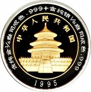 "25 Yuán (""Panda"" Silver & Gold Bullion Coinage) – avers"