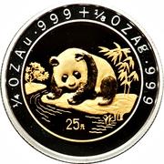 "25 Yuán (""Panda"" Silver & Gold Bullion Coinage) – revers"