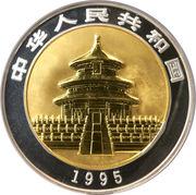 "500 Yuán (""Panda"" Silver & Gold Bullion Coinage) – avers"