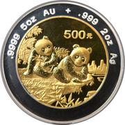 "500 Yuán (""Panda"" Silver & Gold Bullion Coinage) – revers"