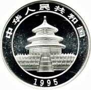 "5 Yuán (""Panda"" Silver Bullion Coinage) – avers"
