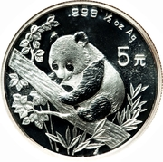 "5 Yuán (""Panda"" Silver Bullion Coinage) – revers"