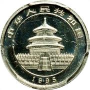 "5 Yuán (""Panda"" Platinium Bullion Coinage) – avers"