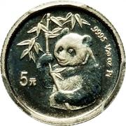 "5 Yuán (""Panda"" Platinium Bullion Coinage) – revers"