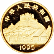 50 Yuán (Print; Gold Bullion Coinage) – avers