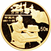 50 Yuán (Print; Gold Bullion Coinage) – revers