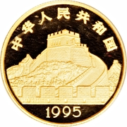 50 Yuán (Acupuncture; Gold Bullion Coinage) – avers