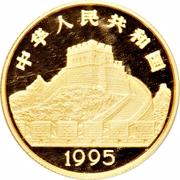 50 Yuán (Chess; Gold Bullion Coinage) – avers