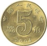 5 jiao -  revers