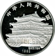 100 Yuán (Year of the Pig; Silver Bullion Coinage) – avers