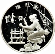 5 Yuán (Silk spinning) – revers