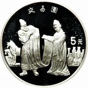 5 Yuán (Silk trading) – revers