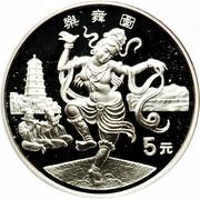 5 Yuán (Dancing) – revers