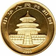 "50 Yuan (""Panda"" Gold Bullion Coinage) – avers"