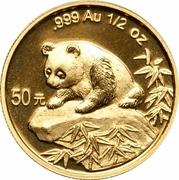 "50 Yuan (""Panda"" Gold Bullion Coinage) – revers"