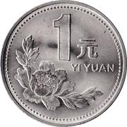 1 yuan (Tian'anmen) -  revers