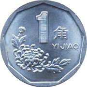 1 jiao (Tian'anmen) – revers