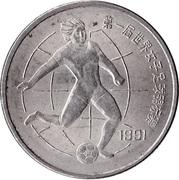 1 yuan (football) – avers