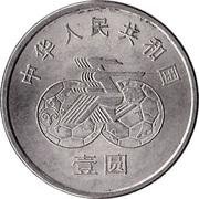 1 yuan (football) – revers
