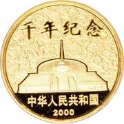 50 Yuan (Y2K) – avers